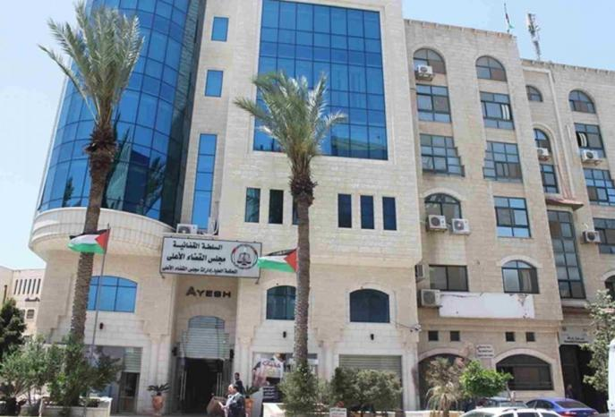 دعوى الإلغاء في القضاء الإداري الفلسطيني