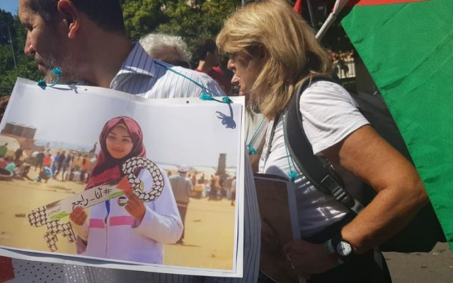 مظاهرة في ميلانو تندد بجرائم الاحتلال ضد الفلسطينيين