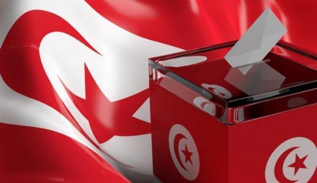 26 مرشحا للانتخابات الرئاسية التونسية