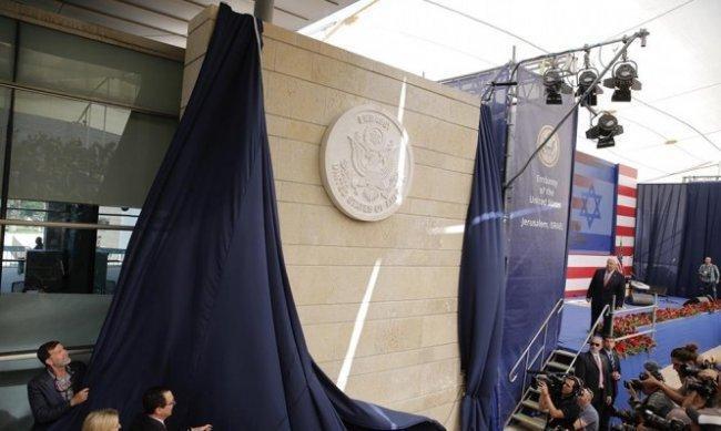 إسرائيل وجهت الدعوة لـ86 دولة تعهد منها 33 والتزم 22