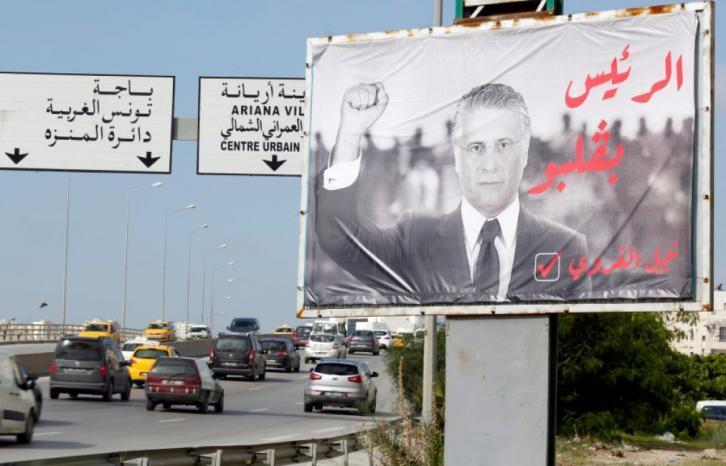 الإفراج عن مرشح الرئاسة التونسية نبيل القروي قبل 4 أيام من الانتخابات