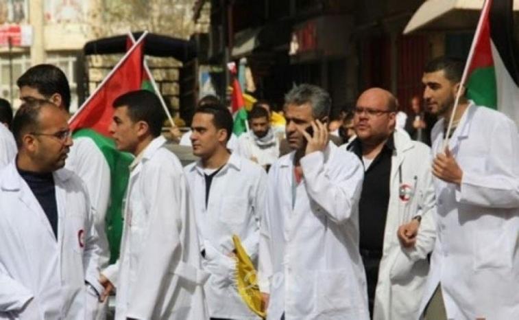 نقابة الأطباء تدعو الأطباء الى التوقف عن العمل في جميع القطاعات والاعتصام أمام نيابة رام الله