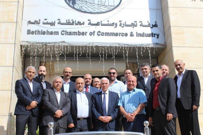مجلس إدارة جديد لغرفة تجارة و صناعة بيت لحم