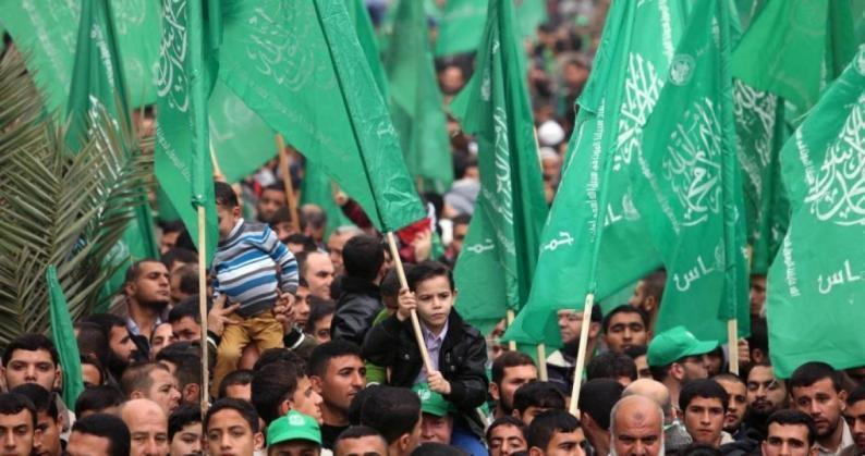 الالاف يتظاهرون في غزة ضد صفقة القرن