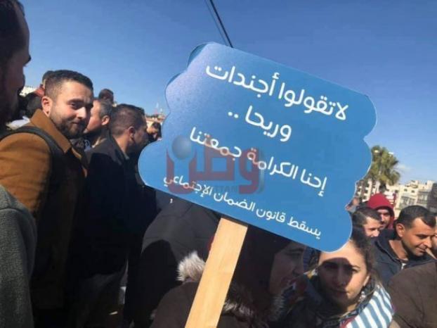 وزير الحكم المحلي يشتم حراك الضمان.. وزاهدة لـوطن: نطالبه بالاعتذار والاستقالة