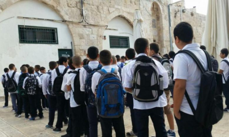"""""""التربية"""": تجدد رفضها لمحاولات إحلال منهاج غير فلسطيني في مدارس القدس المحتلة"""