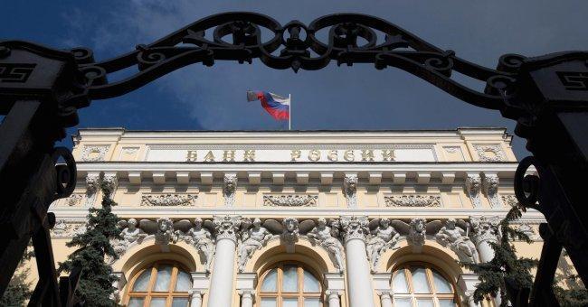 فيروس خطير كبد المصارف الروسية خسائر بالملايين