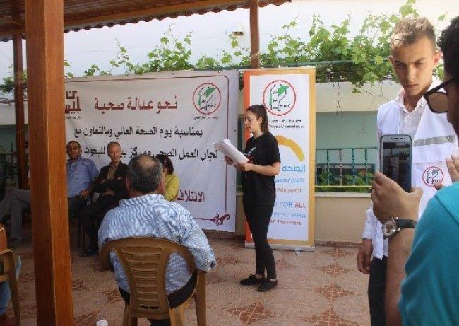 مركز بيسان ولجان العمل الصحي ينفذان يوم عمل صحي في طوباس