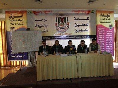 المجلس الإداري لنقابة الصحافيين يقر تشكيل الأمانة العامة ورؤساء اللجان