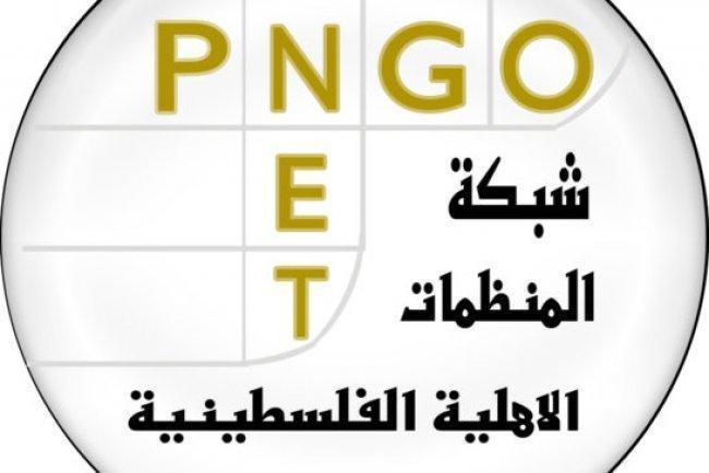 المنظمات الاهلية تطالب باحقاق العادلة واصدار قانون حماية الاسرة فورا