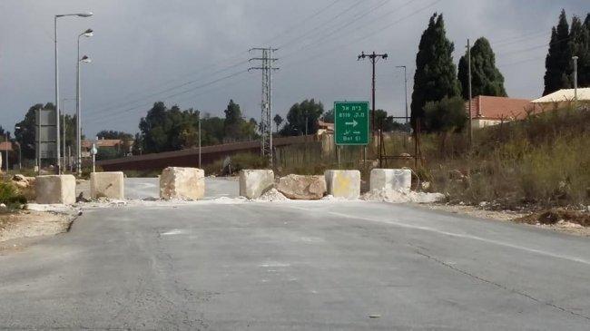 الاحتلال يغلق طريق رام الله- الجلزون ويرجع مركبات المواطنين تجاه سردا