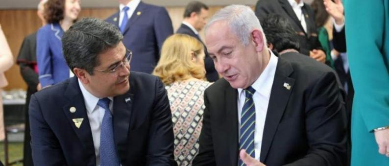 هندوراس تنوي نقل سفارتها إلى القدس المحتلة