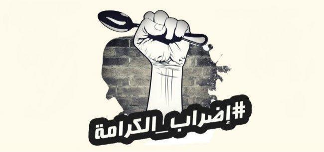 4 أسرى يواصلون إضرابهم عن الطعام