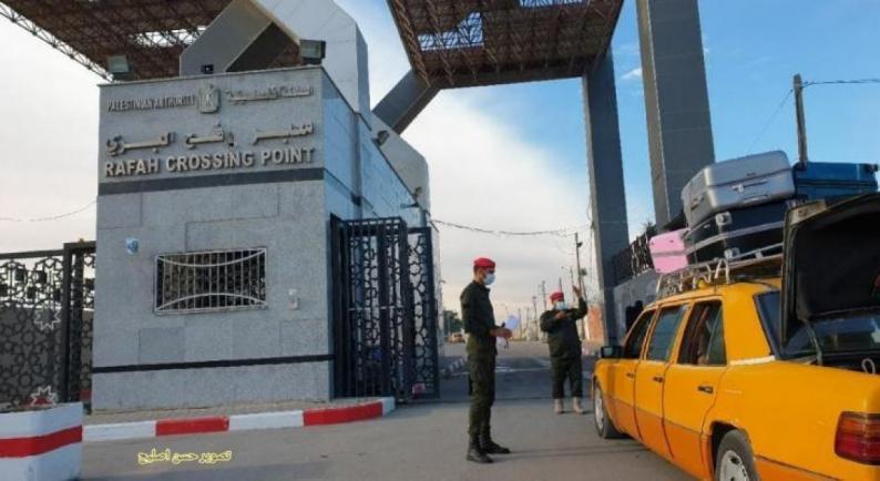 شبكة المنظمات الأهلية ومنظمات حقوقية تطالب باستمرار الضغط لإلغاء فرض قيود على السفر في قطاع غزة