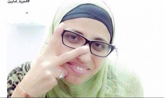 اتحاد الكتاب يدين استمرار اعتقال الشاعرة دارين طاطور