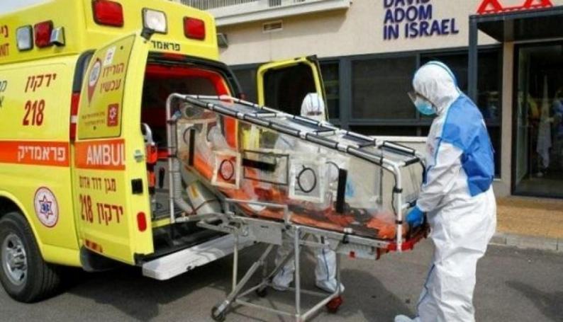 """صحة الاحتلال: 4 وفيات و301 إصابة جديدة بــ""""كورونا"""""""