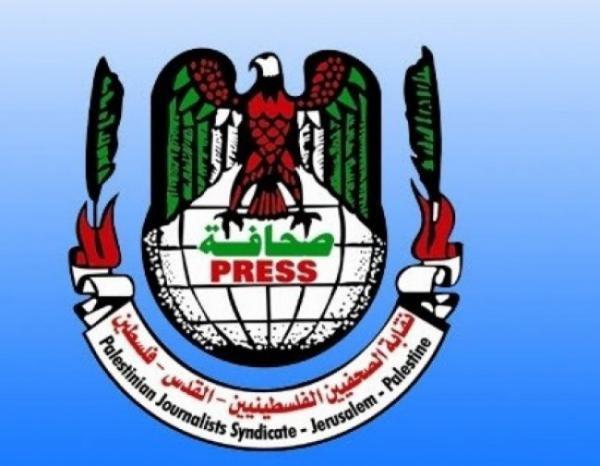 النقابة تحذر من اعتقال او إدانة أي صحفي بالإستناد الى قانون الجرائم الالكترونية
