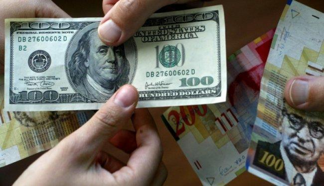 انخفاض على أسعار العملات