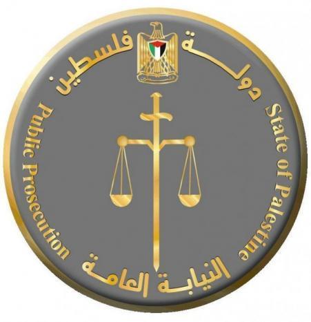 النيابة العامة تسترد مبلغ 272614 شيقل لصالح خزينة الدولة