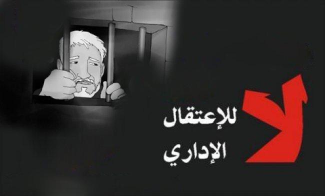 الاحتلال يصدر 48 أمر اعتقال إداري ضد أسرى