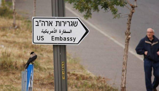 بالأسماء.. من هي الدول المشاركة في احتفال نقل السفارة الامريكية للقدس ؟