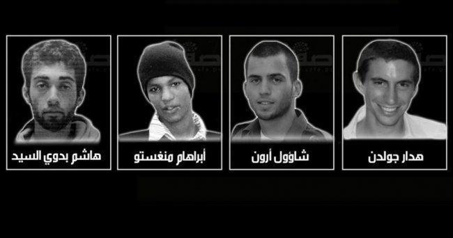 نتنياهو لعائلات الجنود الأسرى: أبناءهم لن يتحرروا في إطار تهدئة مع حماس