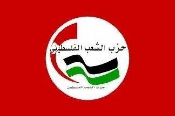 حزب الشعب يطالب بإعلان محافظة الخليل منطقة منكوبة والتدخل لإنقاذ النظام الصحي فيها