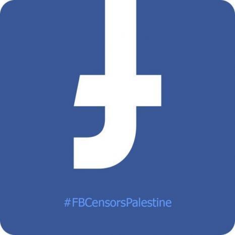 """""""فيسبوك"""" يحذف حسابات الشهداء"""