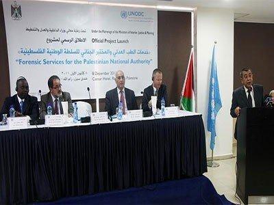 إطلاق مشروع خدمات الطب العدلي والمختبر الجنائي الفلسطيني