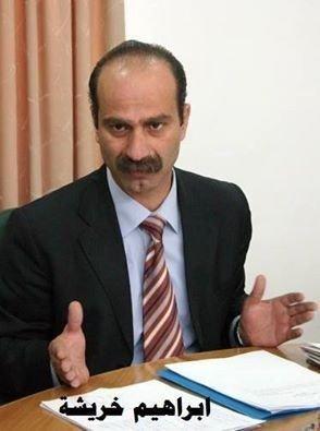 """""""محدث"""" ... الرئيس يأمر باعتقال أمين عام المجلس التشريعي إبراهيم خريشة"""