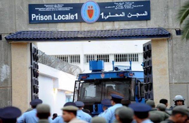 فيديو| المغرب يطلق أول إذاعة للسجناء في الوطن العربي