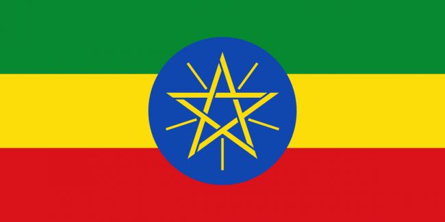 إثيوبيا تنفي مشاركتها في حفل نقل السفارة الأمريكية إلى القدس