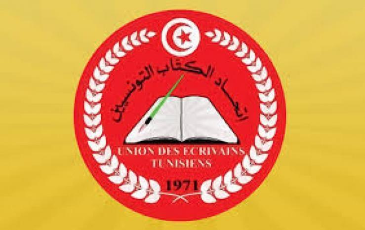 """""""الكتاب التونسيين"""" يدين الاتفاق الثلاثي ويدعو للتصدي لكل مسارات التطبيع مع الاحتلال"""