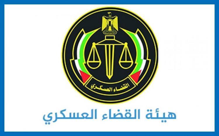 غزة: حكم بالإعدام لمدان بتهمة التخابر مع جهة أجنبية معادية