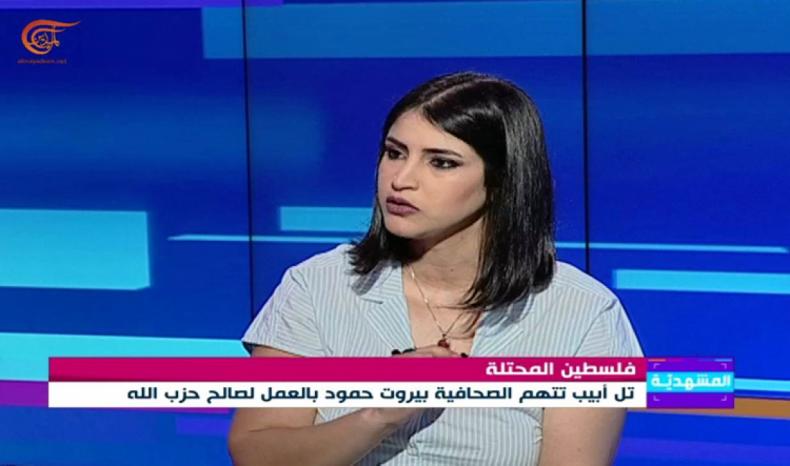 بيروت حمودة ترد على اتهامات الاحتلال لها بمحاولة تجنيد فلسطينيين من الداخل لصالح حزب الله