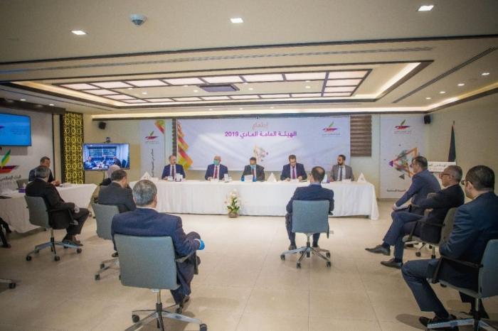 شركة البنك الإسلامي العربي تعقد اجتماع الهيئة العامة السنوي العادي لمساهمي البنك للسنة المالية المنتهية
