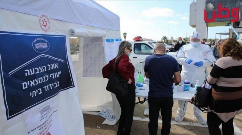 تقصير فترة الحجر الصحي في دولة الاحتلال إلى 7 أيام