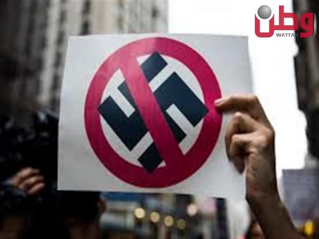 تعريف معاداة السامية