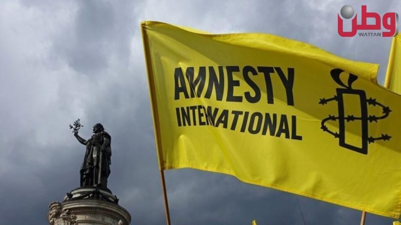 """بعد فضيحة """"بيغاسوس"""".. """"العفو الدولية"""" تدعو إلى وقف فوري لبيع أجهزة التجسس"""
