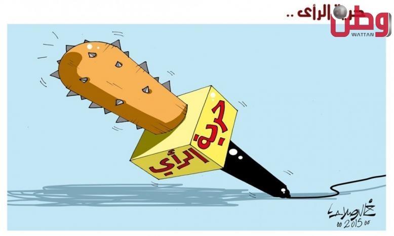 حقوقيون يحذرون عبر وطن من تداعيات قرار إلغاء المادة 22 من مدونة سلوك الوظيفة العمومية
