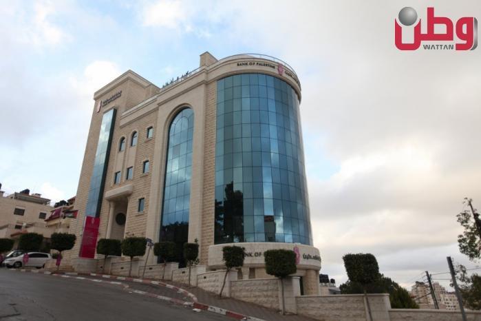 مجموعة بنك فلسطين تحقق أرباحاً بقيمة 29 مليون دولار للنصف الأول من العام الجاري وبنسبة نمو 242% والموجودات تتجاوز 6.1 مليار دولار