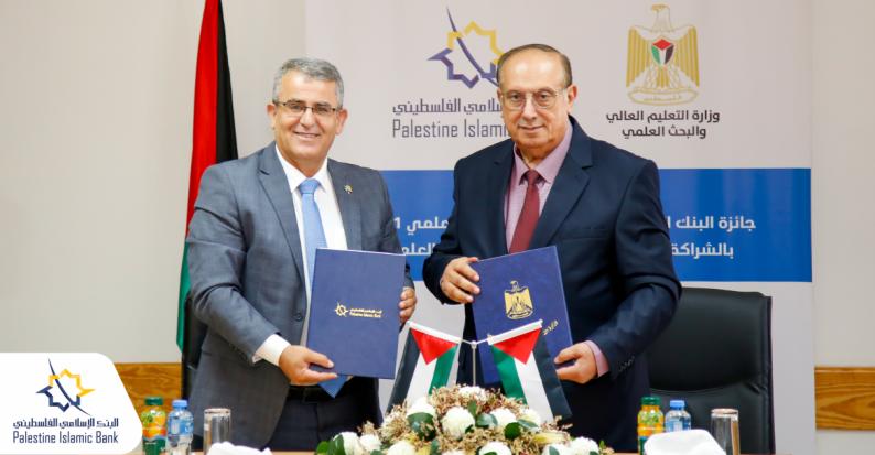 """التعليم العالي"""" والإسلامي الفلسطيني يوقعان اتفاقية تعاون لإطلاق جائزة البحث العلمي"""