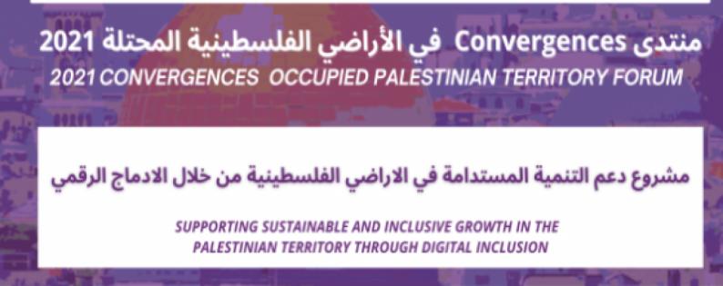 """بهدف تعزيز الإدماج الرقمي في التنمية المستدامة ... مؤتمر منتدى """" Convergences 2021 """" يعقد أفتراضياً ولأول مرة في فلسطين"""