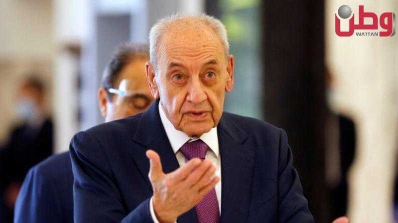 بري: البرلمان اللبناني مستعد لرفع الحصانة عن أعضائه من أجل التحقيق في انفجار مرفأ بيروت