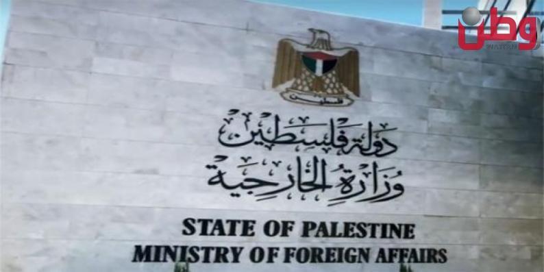 """""""الخارجية"""" تطالب بتدخل أميركي لوقف عمليات فصل القدس عن محيطها الفلسطيني"""