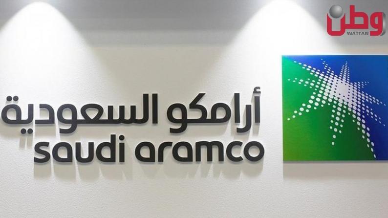 القرصنة الإلكترونية: مطالبة أرامكو بفدية 50 مليون دولار لاستعادة بيانات مسربة