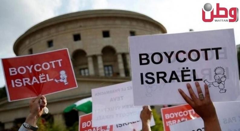 30 منظمة محلية في ولاية ماساتشوستس الأميركية تطالب بإنهاء الدعم العسكري لدولة الاحتلال