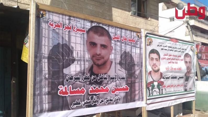 استشهاد الاسير المحرر حسين مسالمة