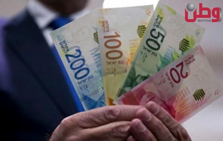 اسعار صرف العملات