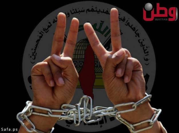 الهيئة القيادية لأسرى الجهاد تُعلن 6 مطالب للإضراب المفتوح عن الطعام